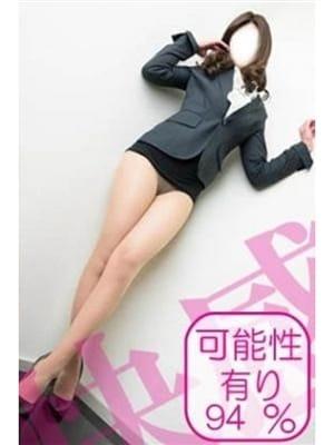 「髪の毛伸ばしました」05/18日(金) 00:10 | はるかの写メ・風俗動画