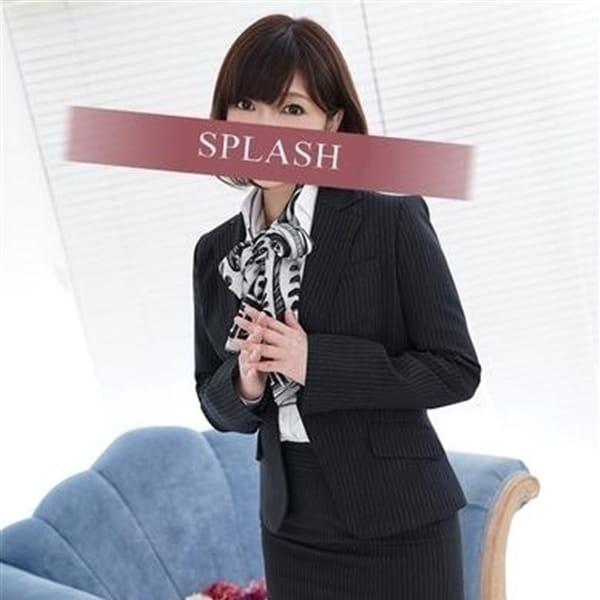 筧【隠しきれない妄想姫】 | スプラッシュ(吉原)