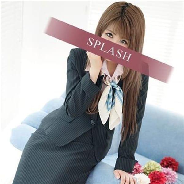 長谷部【カワイイロリ20歳!】 | スプラッシュ(吉原)