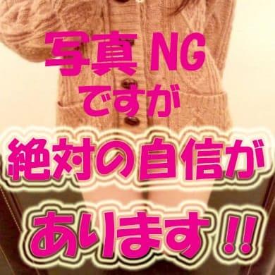 ☆みな☆【★プラチナ級☆】 | O-cean(オーシャン)(熊本市近郊)