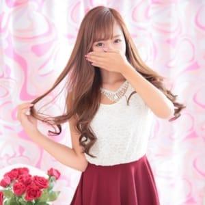 Non ノン【純粋無垢な現役大学生】 | XOXO Hug&Kiss梅田(ハグアンドキス)(梅田)