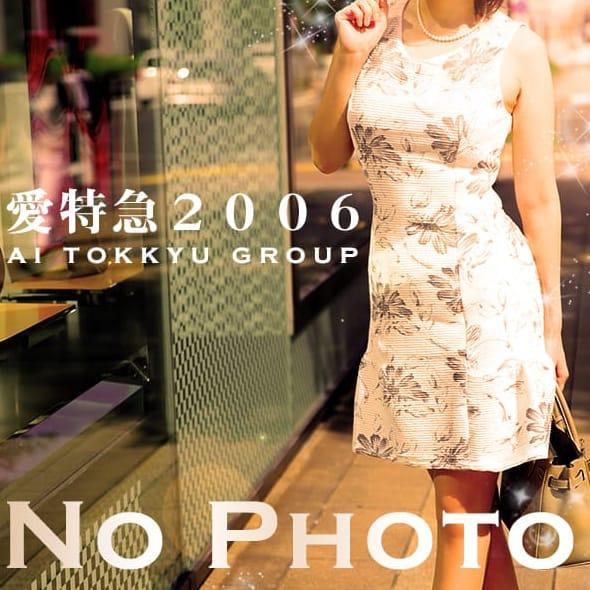 もえは【幼顔巨乳ねぇねぇ】 | 愛特急2006 品川店(五反田)