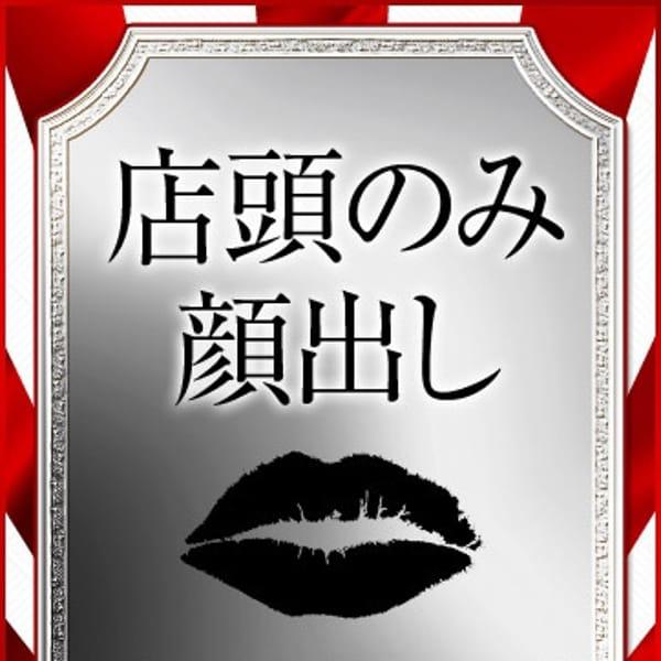 麺~メンマ~【生粋のドMリピト率◎】 | ドMな奥さん日本橋店(日本橋・千日前)