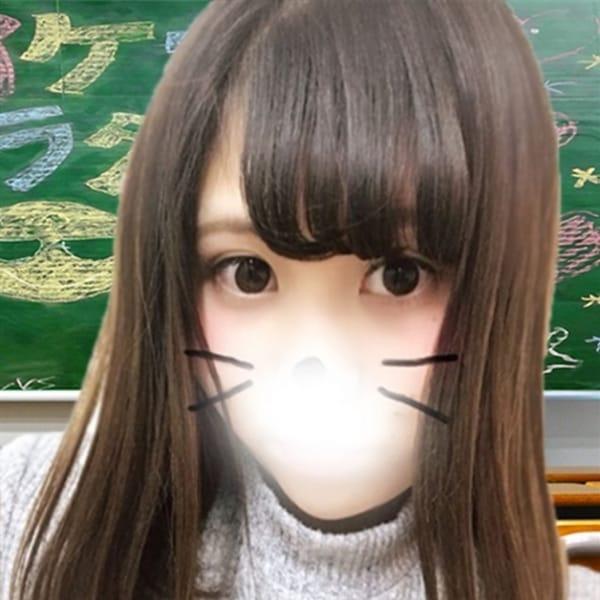 さや【アイドル級美少女☆】 | イケナイパラダイス(鶯谷)
