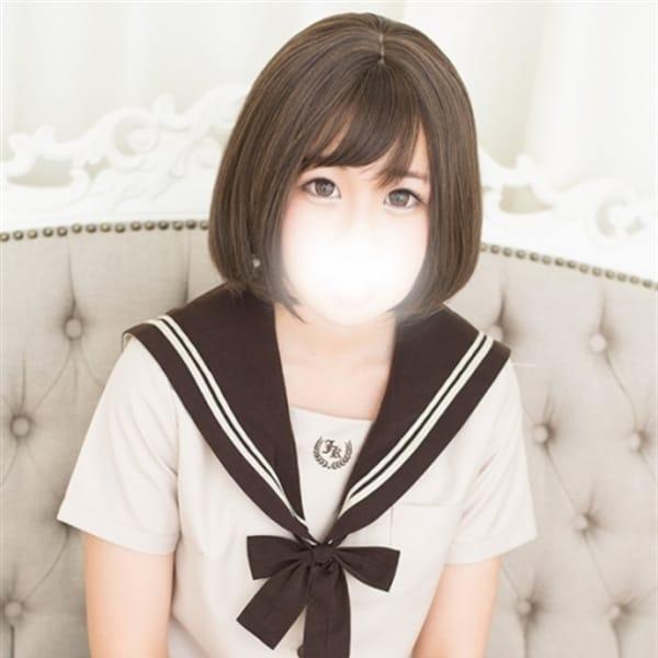 まりん【美乳☆】 | イケナイパラダイス(鶯谷)