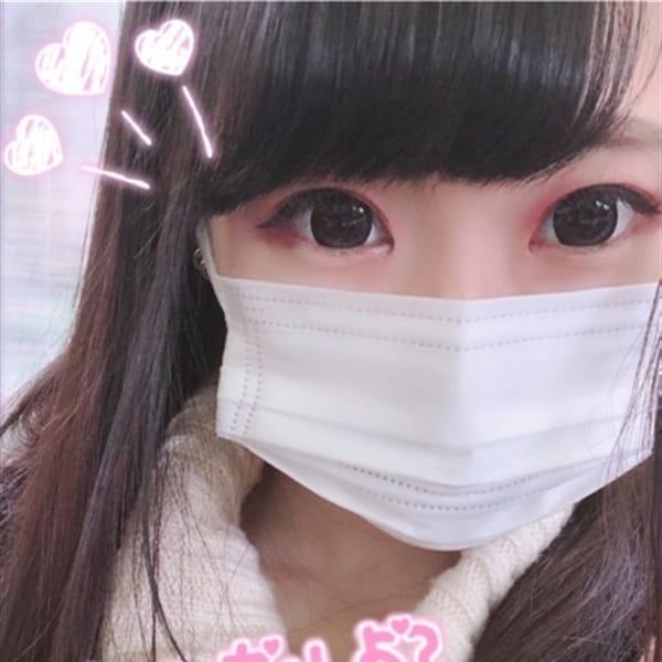 かな【☆お昼の黒髪ロリ系美少女☆】 | Kitty(キティ)大阪(難波)