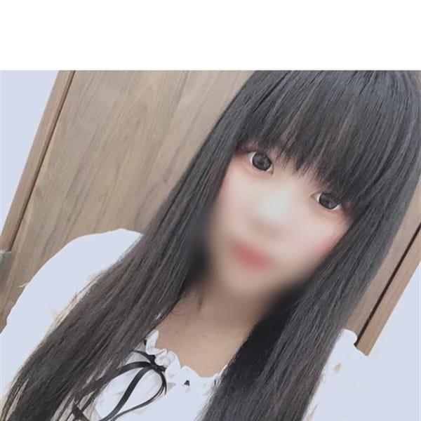 みゆ【【 黒髪清楚な美巨乳姫 】】 | Kitty(キティ)大阪(難波)