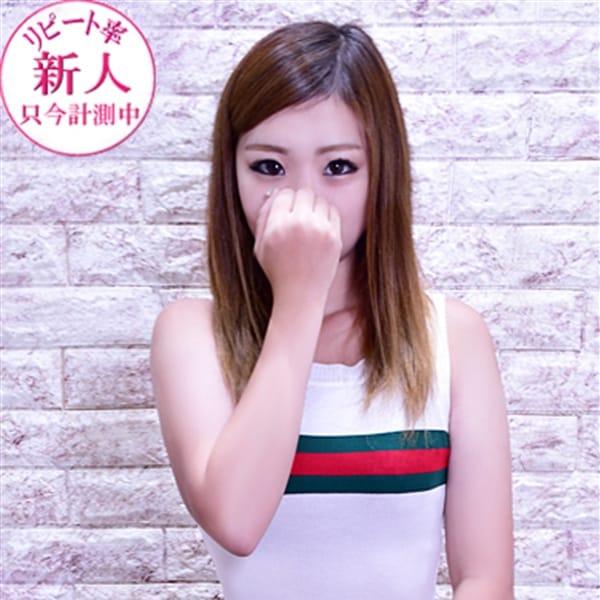 あすにゃん【キレイ系エロ女子大生】 | ゆるふわKISS(伏見・京都南インター(洛南))