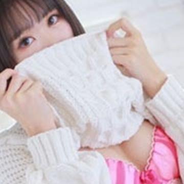 みゆ | ハイブリッドマッサージつくば(つくば)