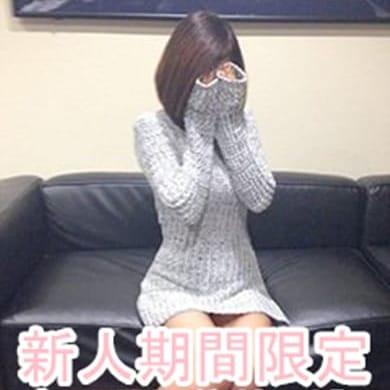 新人★ゆうか | 萌えッとKISS(甲府)