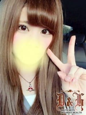 「ご自宅のお兄さま」08/21日(火) 21:45 | みくるの写メ・風俗動画