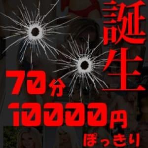 ルーシー【金髪美女襲来!!】 | 金髪外国人デリヘル ルーシー(仙台)