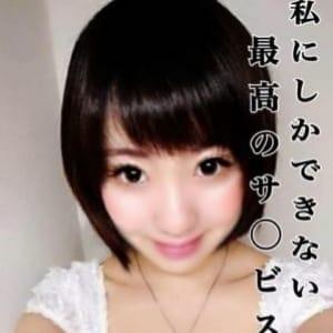 ☆☆らん | ちょっとHなメンズエステ(沼津・富士・御殿場)