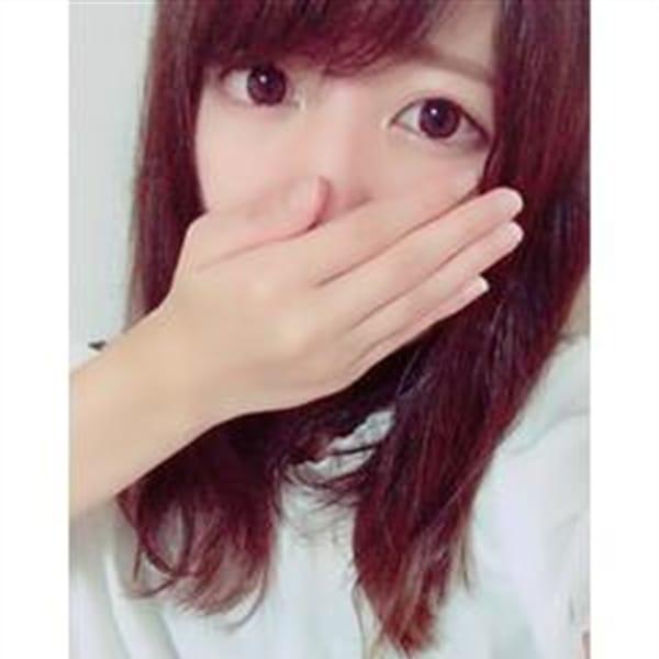 なゆ【透明感溢れる美女】   神戸ホテルヘルス ダイヤモンド(神戸・三宮)