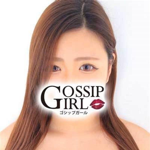 すず【18歳完全業界未経験】 | gossip girl成田店(成田)