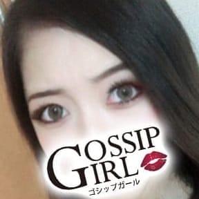 ここ【☆美人エロモデル☆】 | gossip girl成田店(成田)