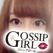 さゆ【プレミアム超SSS級】 | gossip girl成田店(成田)