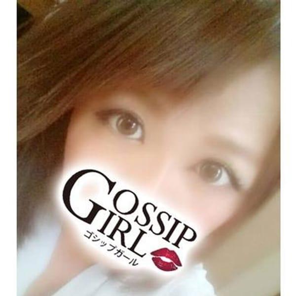 らら【愛嬌抜群♪可愛すぎ♪】 | gossip girl成田店(成田)