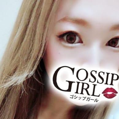 みお【☆超絶美乳のEカップ☆】 | gossip girl成田店(成田)