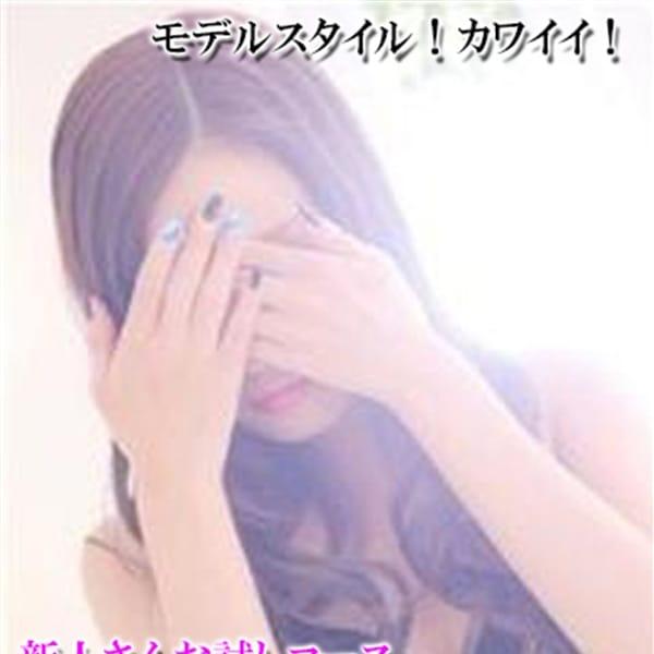 セリカ【モデル級!超美脚!】   HYBRID(三河)