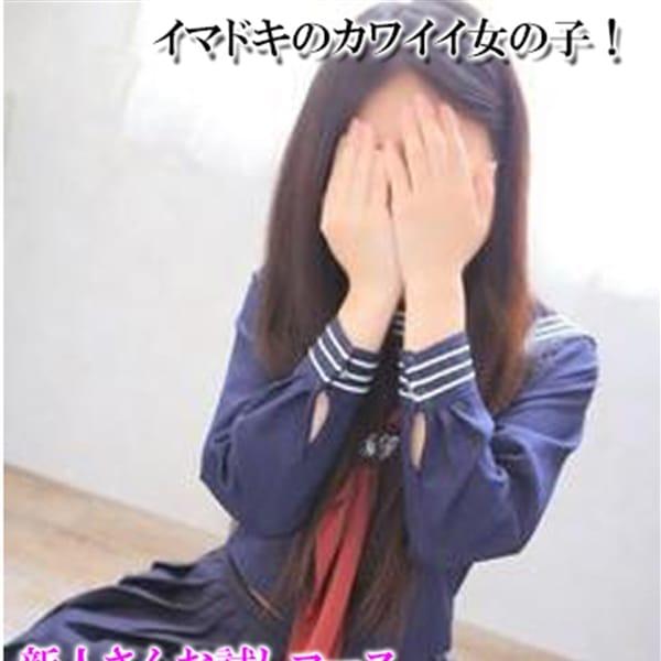 みりあ【カワイッ!!!】   HYBRID(三河)