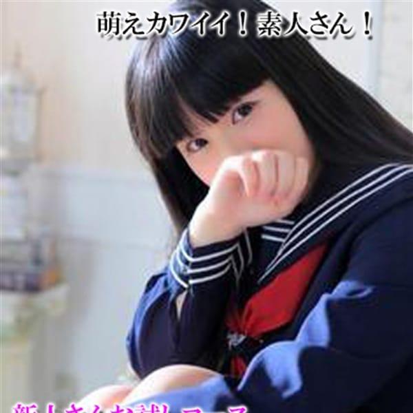 ひなた【ロリ美少女!】   HYBRID(三河)