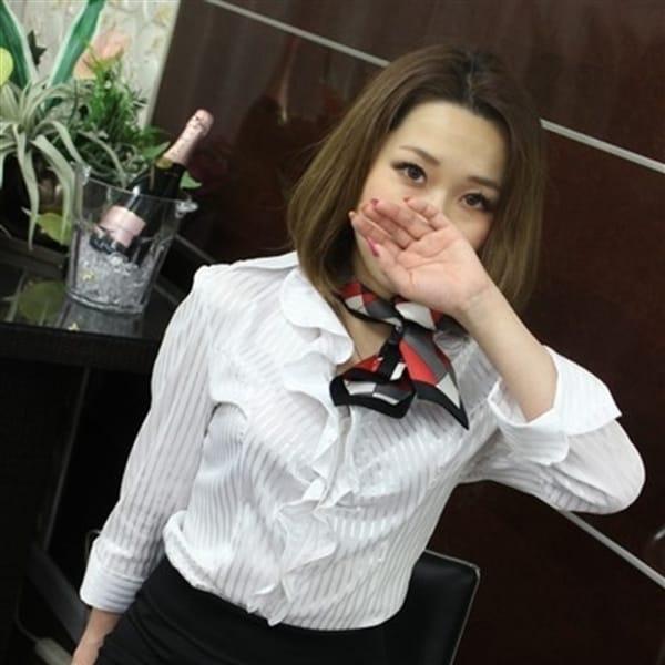 アイ【ミニマム可愛い】 | アムアージュ(名古屋)