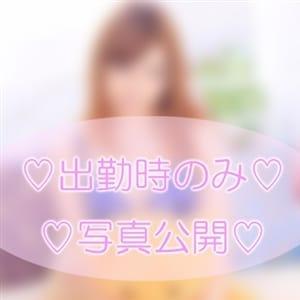 ゆいな【セクシーDカップ】 | 全国からAV女優&人気フードルがやってくる イキすぎハイスタイル富山(富山市近郊)