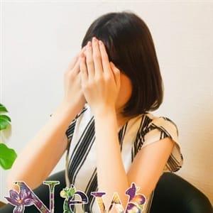 アヤ【業界未経験美少女♡】 | VENUS(福岡市・博多)
