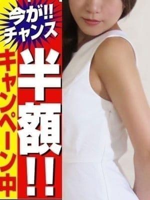 「スマホをかえたから」06/28(木) 20:42   れい浜松町店の写メ・風俗動画
