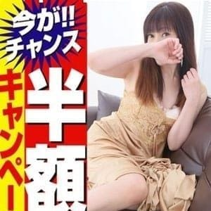 まちこ五反田店   大門浜松町アロマエステR(新橋・汐留)