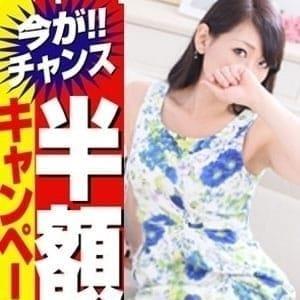 ありさ浜松町店 | 大門浜松町アロマエステR(新橋・汐留)