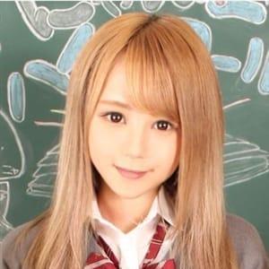 ちあき【恋する5秒前♡】 | 今こそ!にゃんにゃん学園(松山)