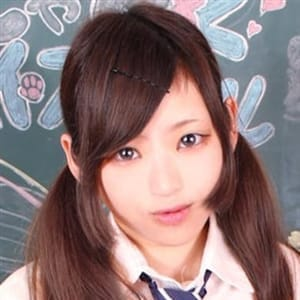りり【激カワ純情ロリ☆彡】 | 今こそ!にゃんにゃん学園(松山)