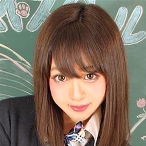まりな【モデル級の神スタイル】   今こそ!にゃんにゃん学園(松山)