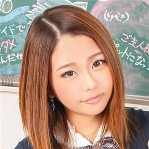 のぞみ【エロエロスイッチ☆】 | 今こそ!にゃんにゃん学園(松山)