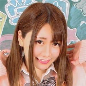 ふわりん【癒し系の女神様☆】 | 今こそ!にゃんにゃん学園(松山)