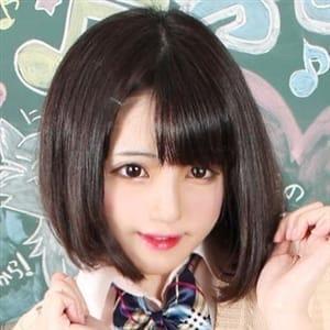 すみれ【黒髪清楚美巨乳】 | 今こそ!にゃんにゃん学園(松山)