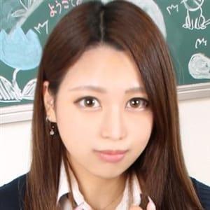 あやか【エッチな視線☆】   今こそ!にゃんにゃん学園(松山)