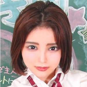 ゆん【超SS級激カワ生徒♪】   今こそ!にゃんにゃん学園(松山)