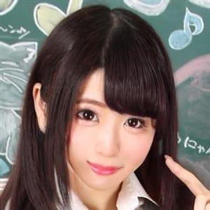 さとみ【アイドルックス美少女】 | 今こそ!にゃんにゃん学園(松山)