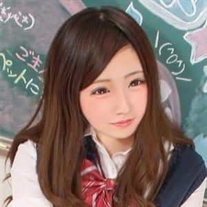 るい【THE・ロリカワ★】 | 今こそ!にゃんにゃん学園(松山)