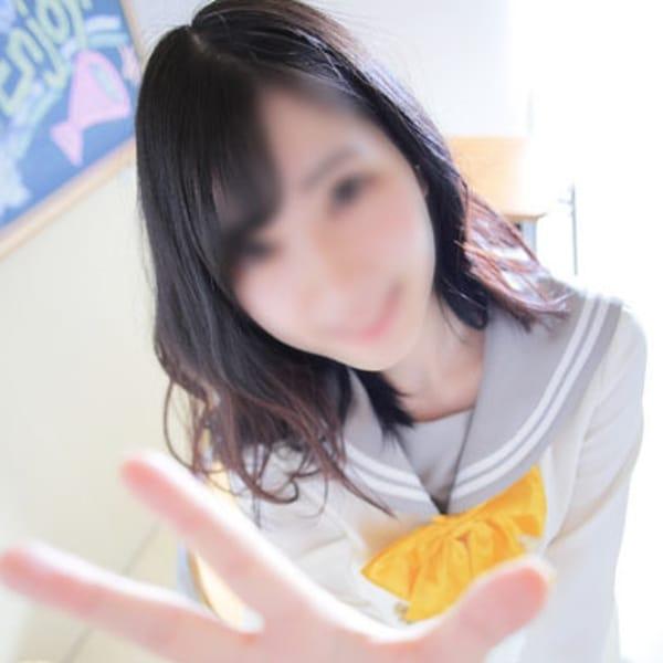 ももか【乃木坂系SSS級美少女】 | めちゃすく!北学園(名古屋)