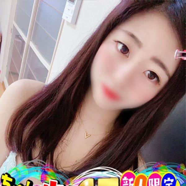 うぶ【18歳・完全素人♪】 | めちゃすく!北学園(名古屋)