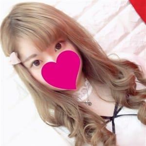 あいな☆かわいいお嬢様【ルックス抜群お嬢様系】 | ラブメイト(倉敷)
