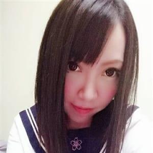 せりか☆超オススメスレンダー美女【超オススメスレンダー美女】 | ラブメイト(倉敷)