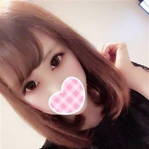 ありさ☆超美乳Eカップ | ラブメイト(倉敷)