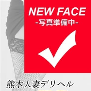 みきら★ミニマム嬢【【VIP在籍】】   ちょっとそこの奥さん(熊本市近郊)
