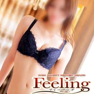 すみれ【お姉さん系美女入店!!】 | 素人専門店Feeling(米子)