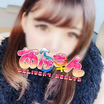 りん☆新人【セクシー&ビューティー】 | あげまん学園本庄(本庄)